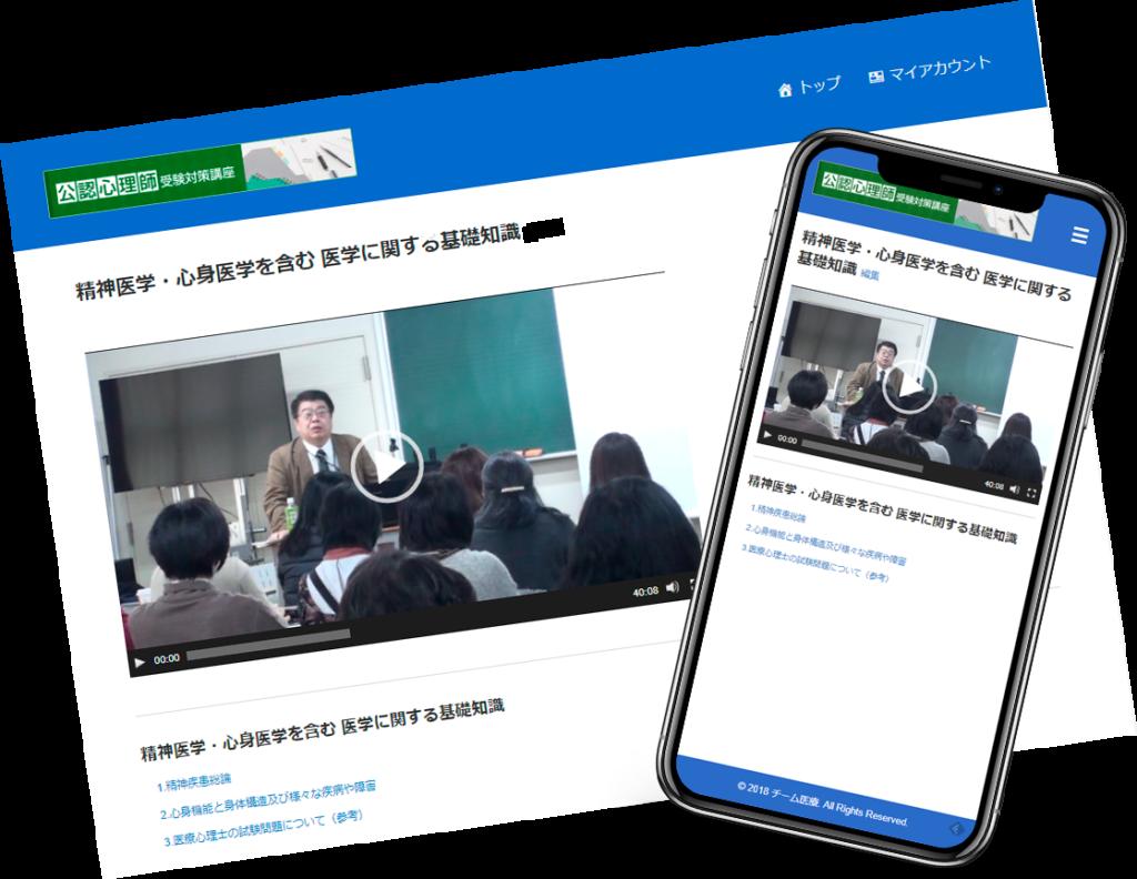 Browsers受験対策講座